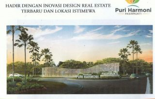 Perumahan Subsidi PURI HARMONI Pasir Mukti, Citereup, Kab Bogor MP307